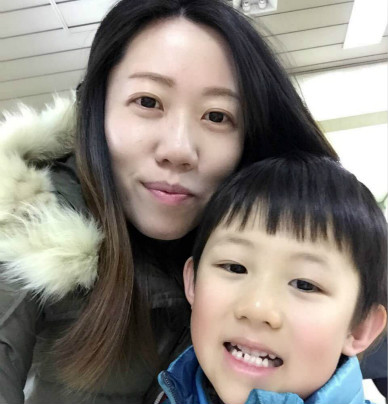 Family Guo
