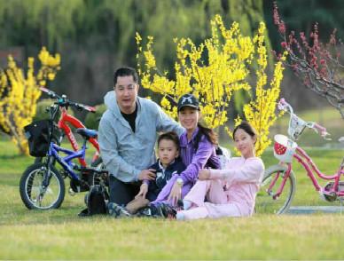 Family Jiang