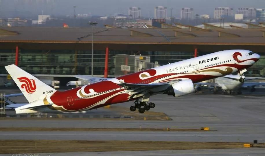 Civil Aviation Administration of China (CAAC) : Passenger traffic in May fell 52.6% year on year, and some international passenger flights will resume